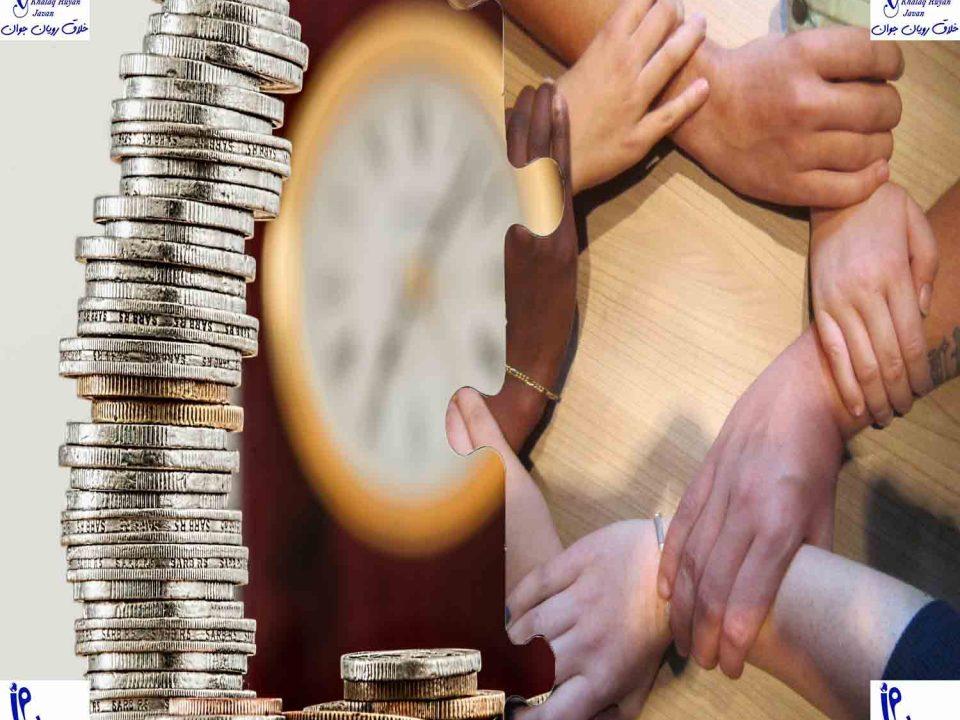 ثبت شرکت های بیمه ای و تعاونی