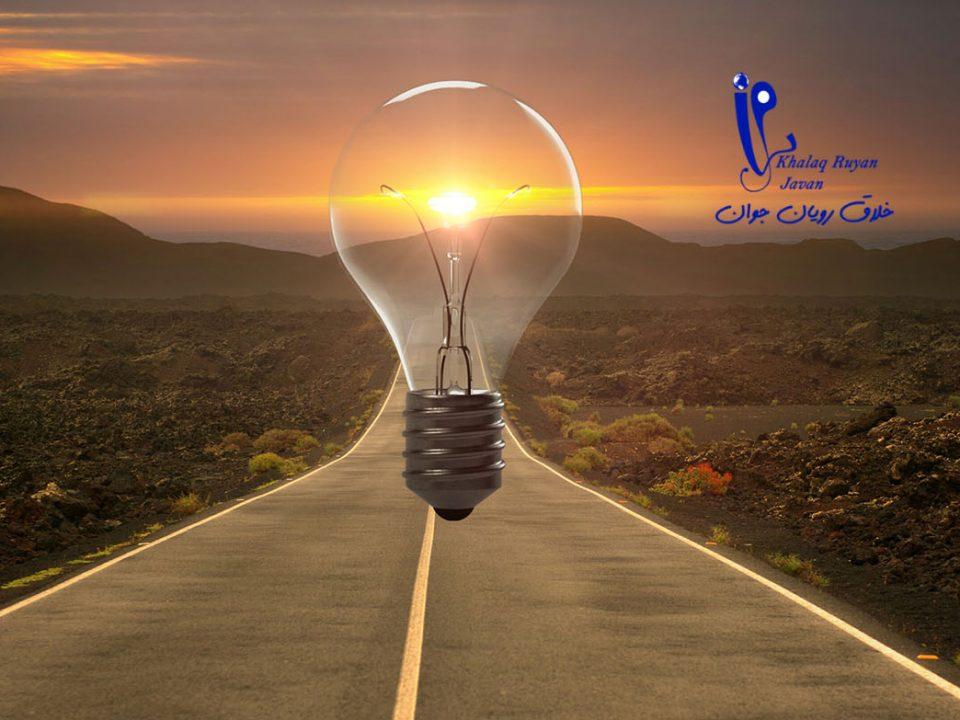 ثبت اختراع در ایران و جهان